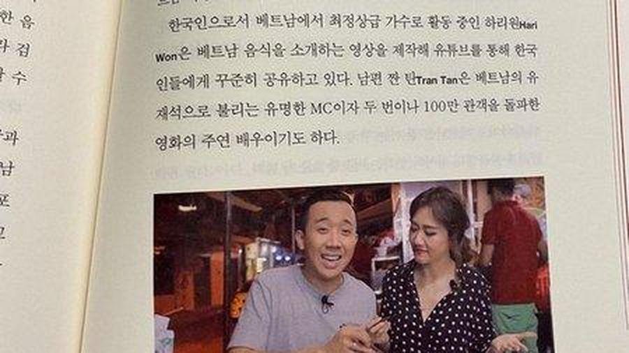 Cuốn sách Hàn Quốc có hình Trấn Thành - Hari Won viết về nội dung gì?