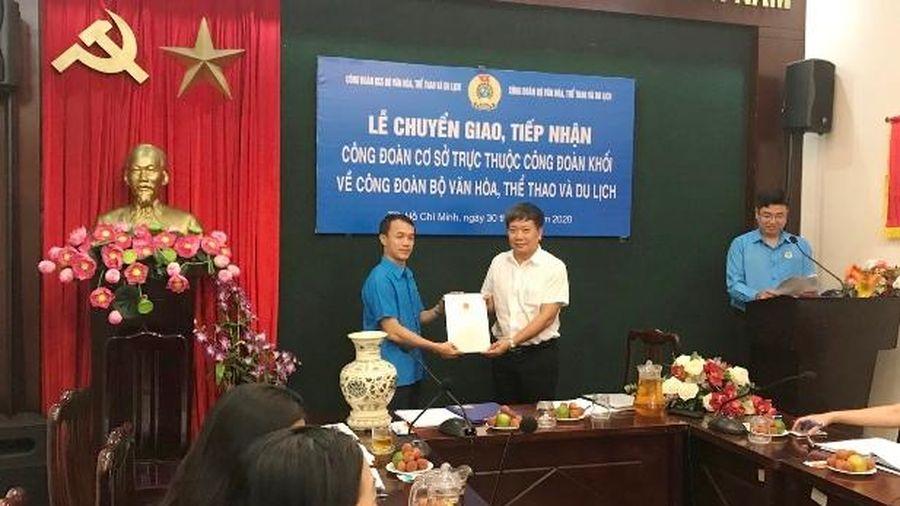 Công đoàn Bộ VHTTDL tổ chức Lễ tiếp nhận Công đoàn cơ sở