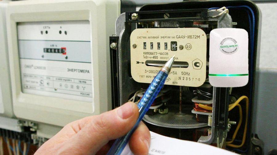 Bộ Công Thương khuyến cáo hành vi lừa đảo rao bán 'thiết bị siêu tiết kiệm điện'