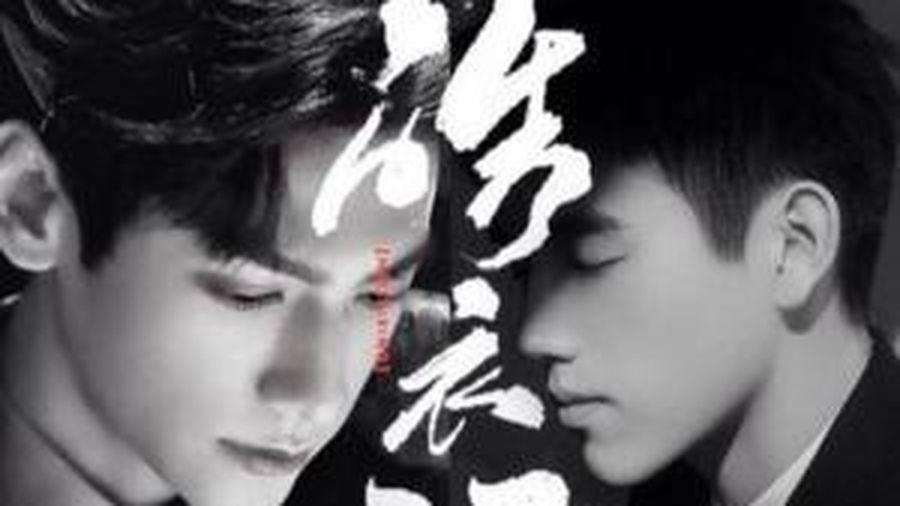 Đoàn phim 'Hạo y hành' bị tố hành hung với người chụp lén