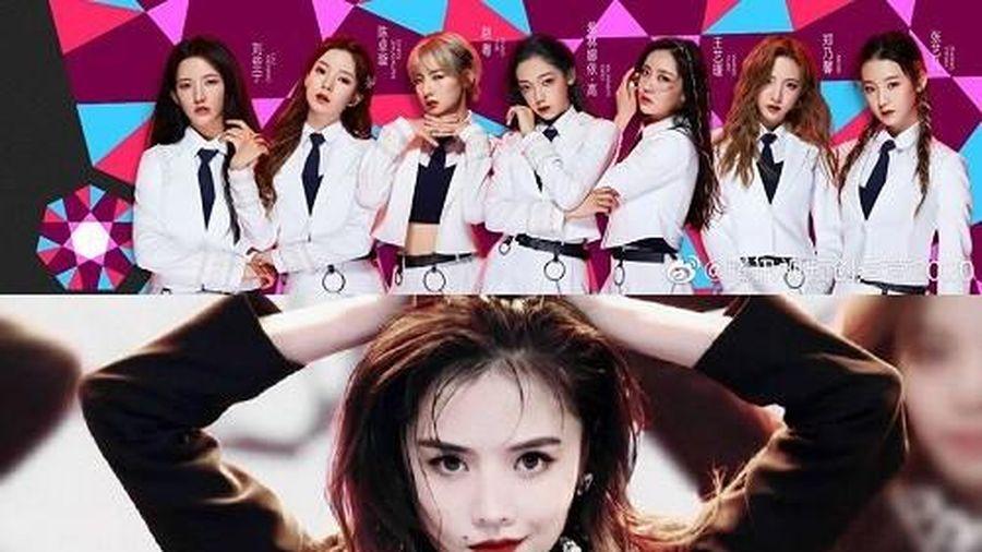 C-Biz tuần qua: Công bố girlgroup của 'Sáng Tạo Doanh 2020', An Kỳ (The9) bị nghi gian lận