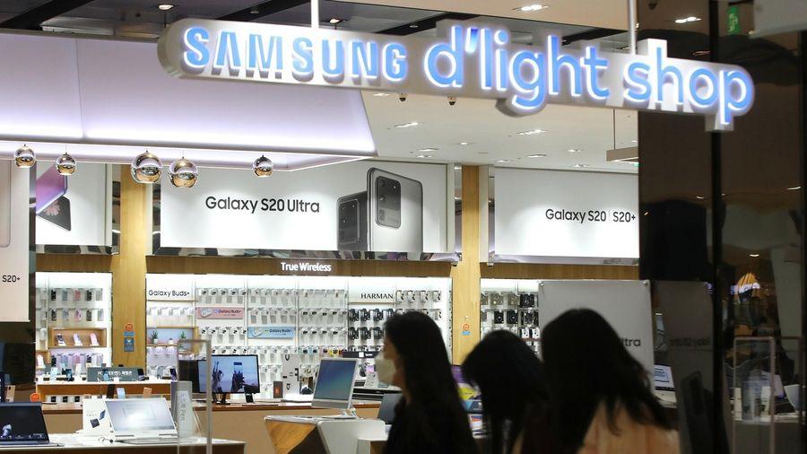 Lợi nhuận của Samsung có thể giảm 4,5% trong quý 2 năm 2020