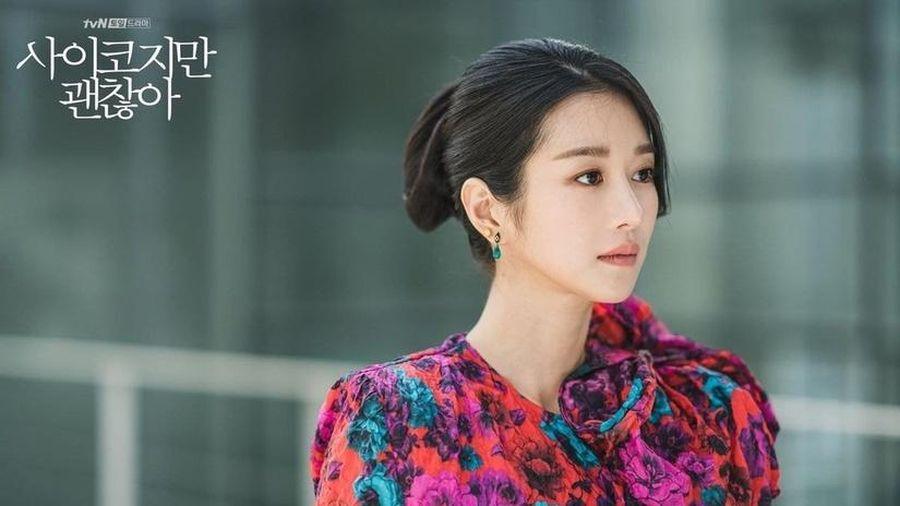 Seo Ye Ji trong 'Điên thì có sao': Xinh đẹp, từng làm cảnh sát, biết 4 thứ tiếng