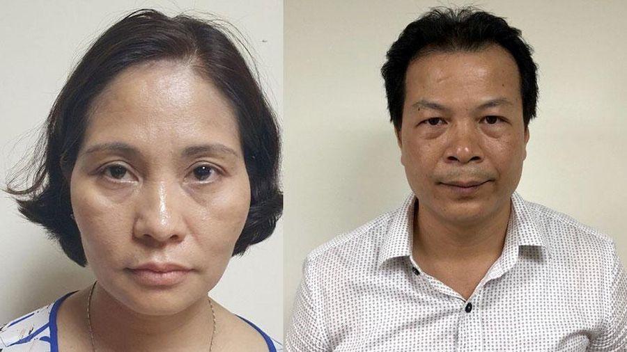 Khởi tố thêm 2 bị can liên quan đến vụ án tại Trung tâm Kiểm soát bệnh tật TP Hà Nội