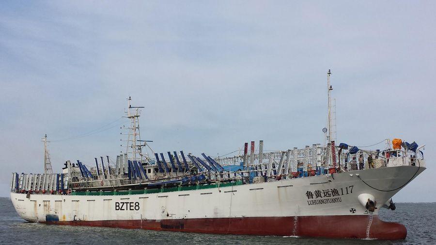 Phát hiện thi thể đông lạnh của ngư dân Indonesia trên tàu cá TQ