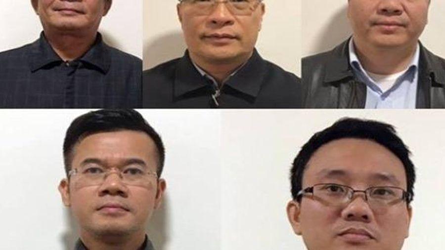 Giúp ông Trần Bắc Hà thao túng BIDV, 12 bị cáo bị hầu tòa