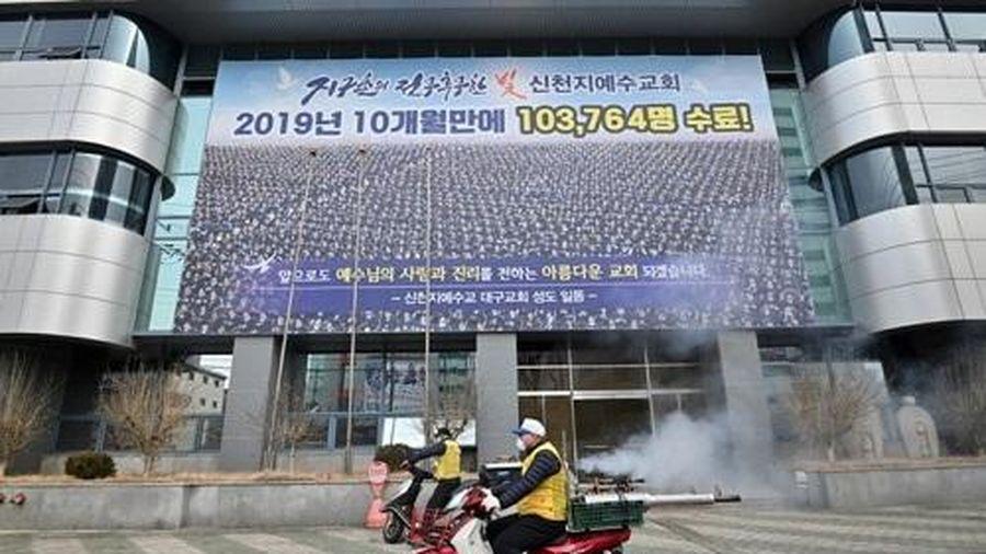 Hàn Quốc: 3 thành viên quản lý giáo phái Tân Thiên Địa liên quan đến Covid-19 bị bắt