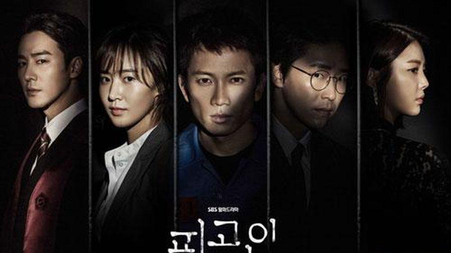 Top 10 bộ phim trinh thám Hàn Quốc hay nhất mọi thời đại
