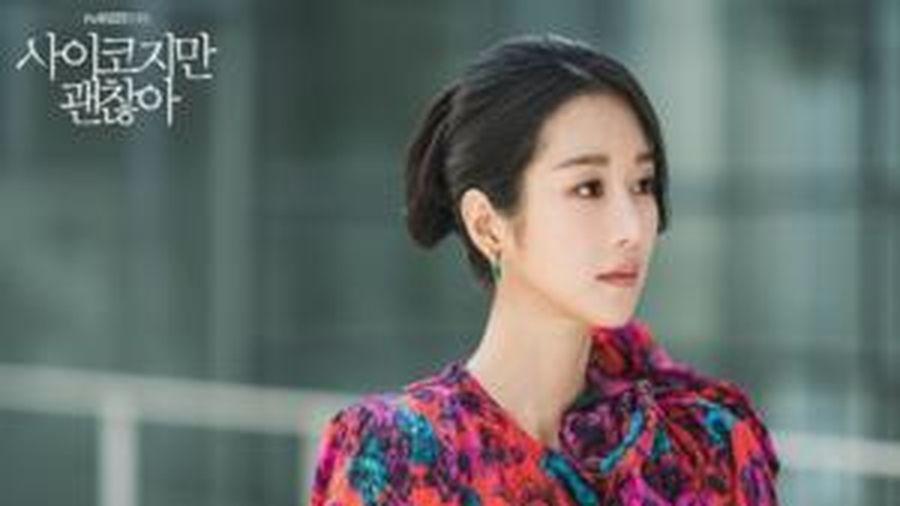 Hé lộ lý do tại sao Seo Ye Ji từ chối mặc bikini dù thân hình hoàn hảo