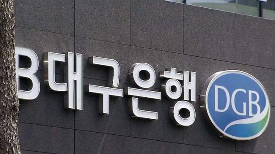 Ngân hàng Daegu mở chi nhánh tại Việt Nam