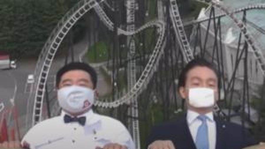 Công viên Nhật Bản yêu cầu người chơi tàu lượn siêu tốc không la hét