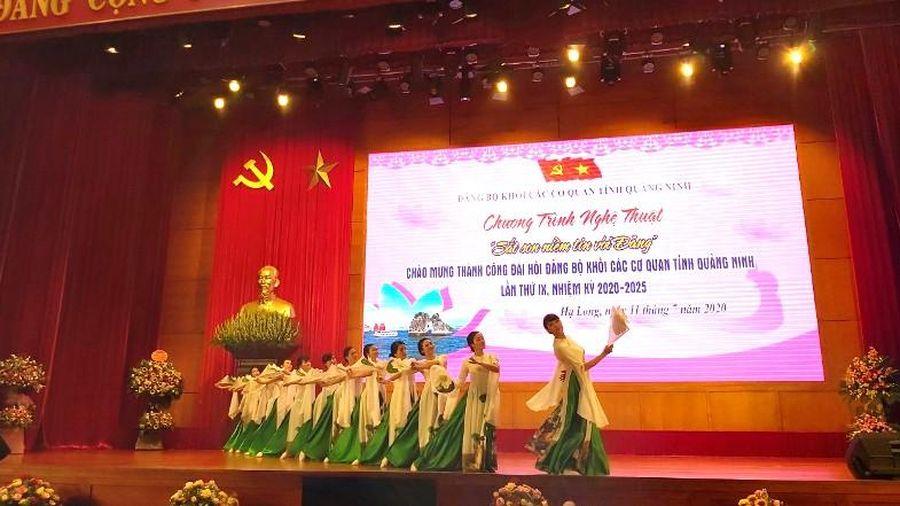 Chương trình nghệ thuật chào mừng thành công Đại hội Đảng bộ Khối các cơ quan tỉnh