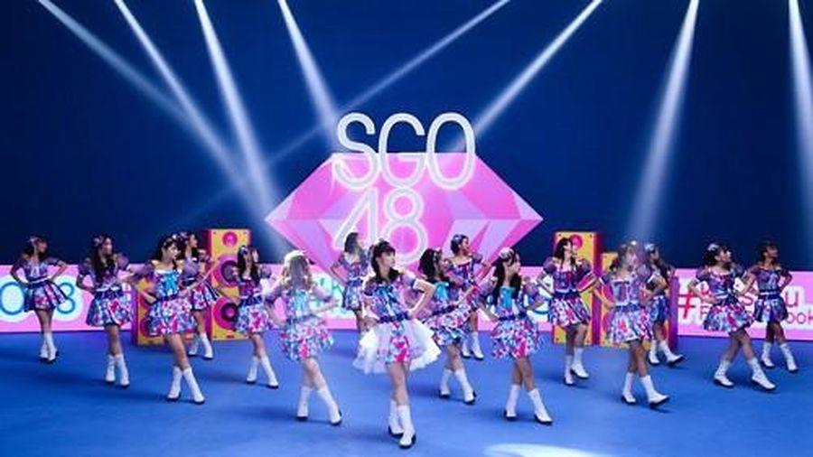 SỐC: Chi 30 triệu đồng, fan sẽ được đi ăn riêng 1-1 với một cô gái trong SGO48?