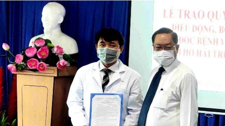 TP.HCM: BS Hồ Hải Trường Giang làm giám đốc BV An Bình