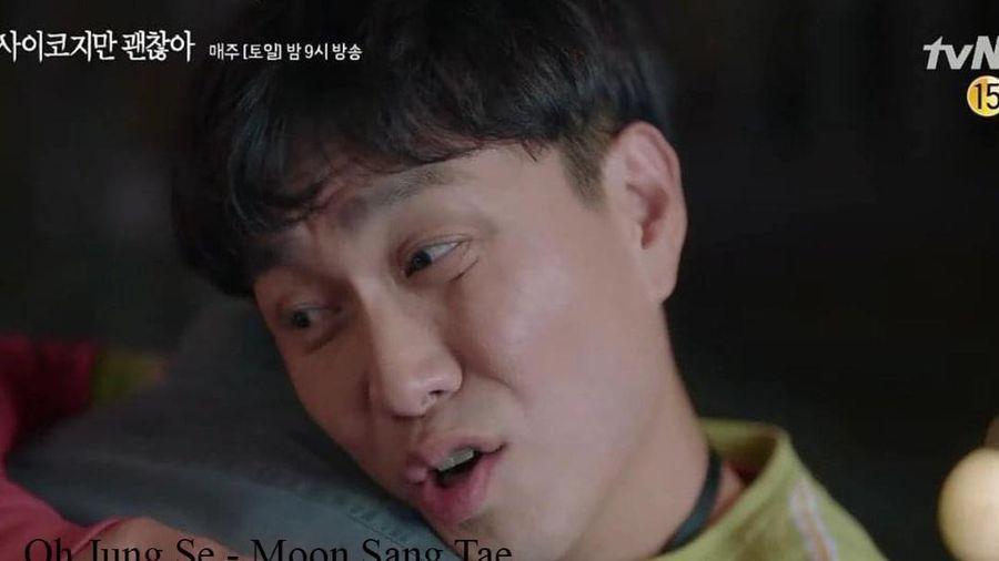 Điên thì có sao: Gác lại câu chuyện tình buồn của Kim Soo Hyun thì khán giả được an ủi bởi ông anh quốc dân Oh Jung Se