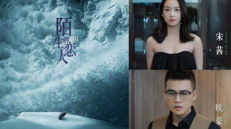 'Người tình xa lạ' tung trailer đầu tiên: Tống Thiến cùng nam chính 9x thu hút ánh nhìn vì vẻ ngoài cùng diễn xuất