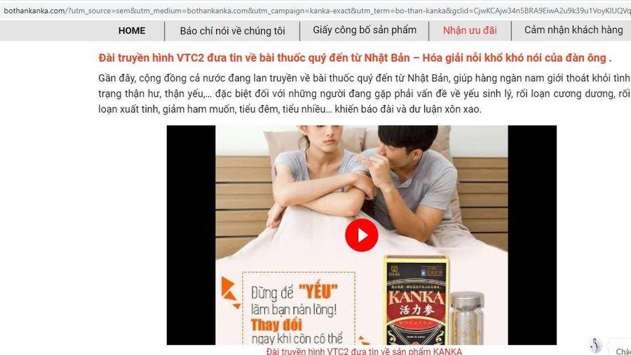 Quảng cáo bổ thận Kanka Katsuryokujin lừa dối người tiêu dùng