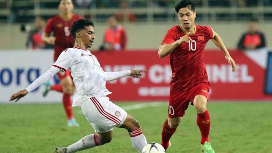 AFC 'chốt' lịch đá vòng loại World Cup của tuyển Việt Nam