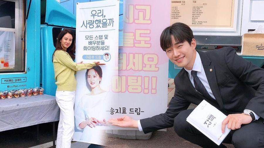 Junho (2PM) gửi quà và gọi Song Ji Hyo là 'Nữ thần Châu Á', mợ ngố lập tức rủ 'hò hẹn': Fan có muốn ghép đôi?
