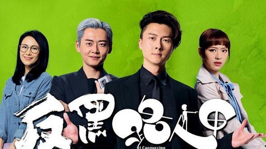 'Quái kiệt siêu hạng' tiếp sóng 'Sát thủ', liệu bộ đôi trai đẹp Vương Hạo Tín và Trương Chấn Lãng có làm nên chuyện?'