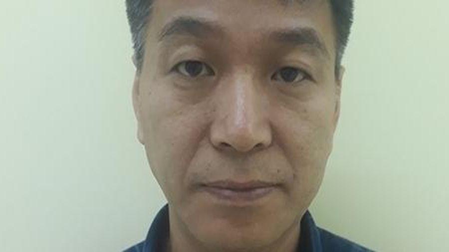 Người đàn ông Hàn Quốc huy động vốn đa cấp, chiếm đoạt hơn 81 tỷ đồng