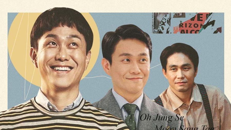 Điên thì có sao: Oh Jung Se – Người đàn ông vẽ con bướm Psyche chữa lành mọi vết thương
