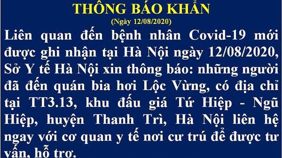 Hà Nội tìm người đến quán bia hơi Lộc Vừng ở Thanh Trì vì liên quan một ca mắc Covid-19