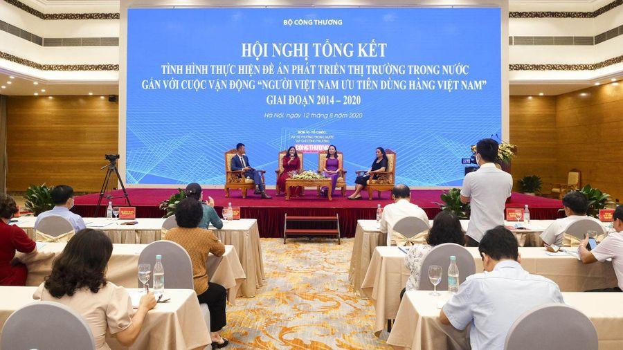 Hội nghị Tổng kết Đề án Phát triển thị trường trong nước gắn với Cuộc vận động 'Người Việt Nam ưu tiên dùng hàng Việt Nam' giai đoạn 2014 - 2020