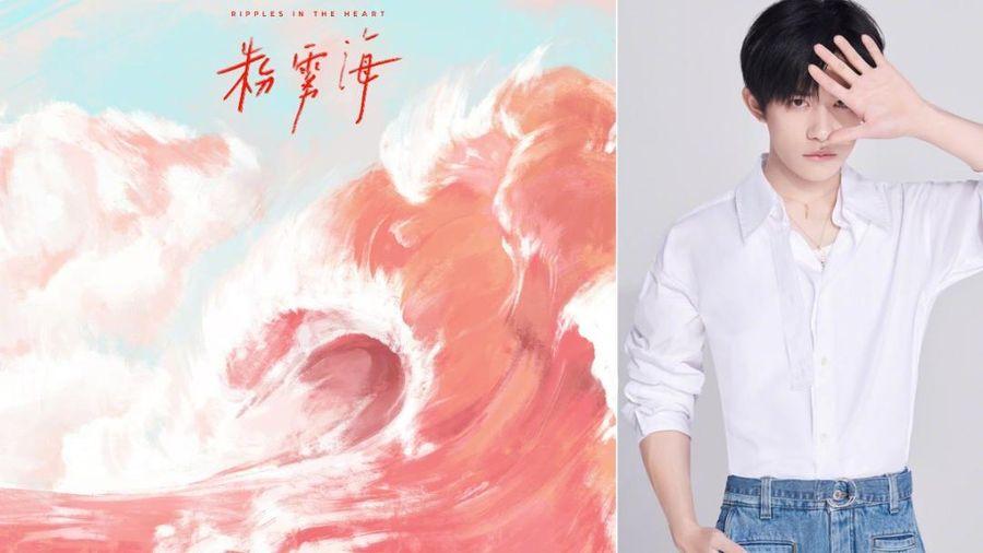 'Biển sương hồng' nhẹ nhàng, thu hút như Dịch Dương Thiên Tỉ, không cần tiết tấu nhanh vẫn khiến thính giả yêu thích