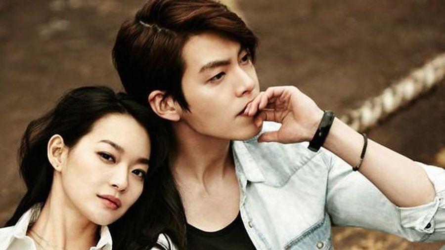 Kim Woo Bin & Shin Min Ah: Chẳng cần lời hoa mỹ, một câu đơn giản đủ chạm tới trái tim