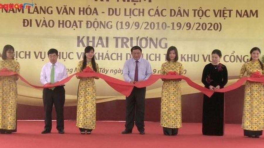 Làng Văn hóa – Du lịch các dân tộc Việt Nam cần đẩy mạnh hơn nữa việc thu hút khách du lịch