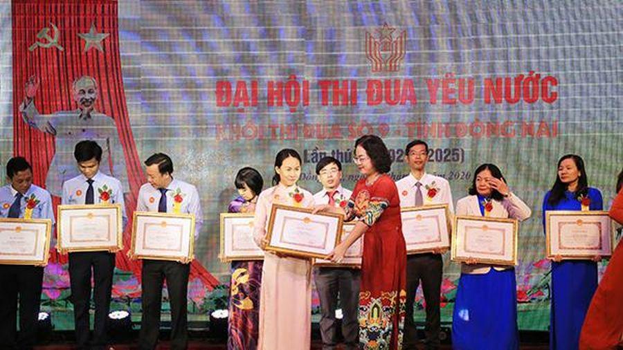 Khối thi đua số 9 tổ chức Đại hội thi đua yêu nước lần II