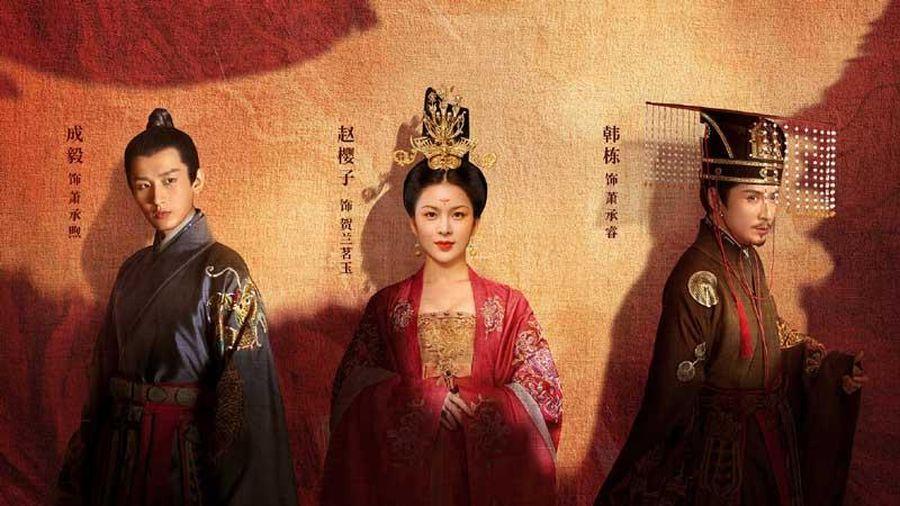 Những phim cổ trang được yêu thích đang chiếu trên màn ảnh Hoa Ngữ tháng 9/2020
