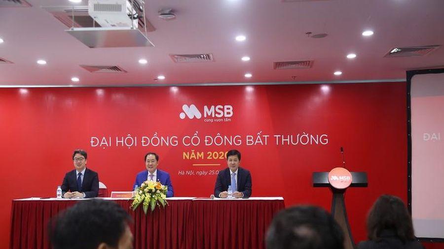 Ngân hàng MSB miễn nhiệm lãnh đạo cấp cao