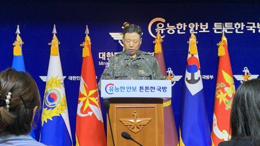Quan hệ liên Triều trắc trở vì vụ bắn chết công dân