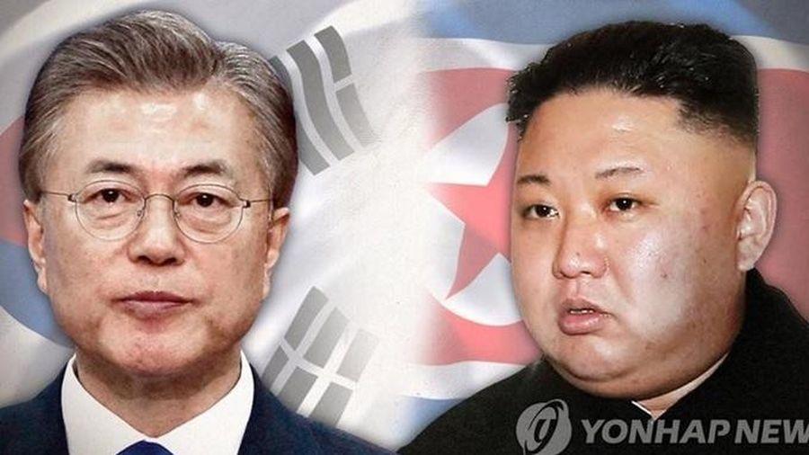 Hàn Quốc bất ngờ công bố lá thư của ông Kim Jong-un gửi ông Moon Jae-in