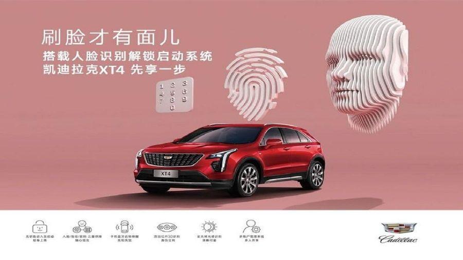 Phiên bản Cadillac XT4 2021 sẽ có tính năng khởi động bằng khuôn mặt