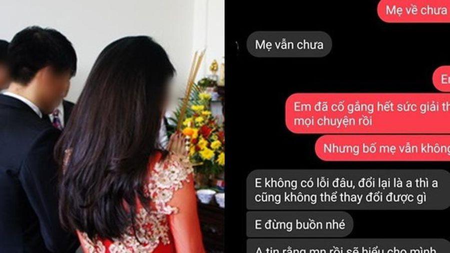 Phát hiện bí mật 'động trời' của mẹ chồng trên mạng, cô gái bị cả nhà ép hủy hôn