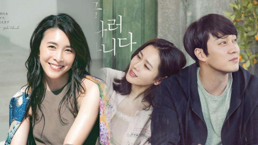 Nữ chính bản gốc 'Và em sẽ đến' của Son Ye Jin treo cổ tự tử khiến Knet sốc