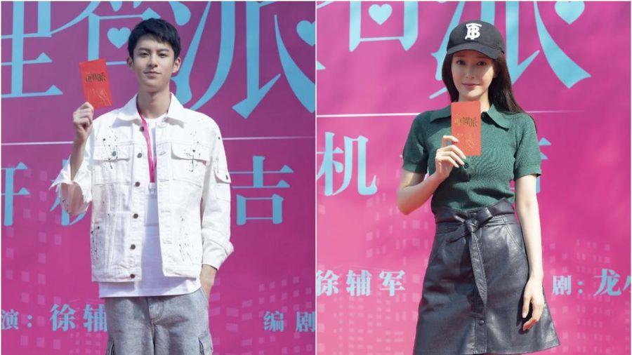 Tần Lam - Vương Hạc Đề thân mật trong ngày khai máy 'Phái lý trí không thể yêu', phim tình cảm chị em ngày càng thịnh hành
