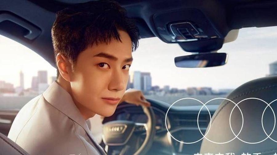 Vương Nhất Bác trở thành người đại diện xe hơi, đâu chỉ hợp với motor và trượt ván