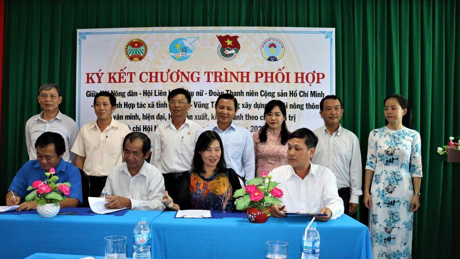 Họp mặt Kỷ niệm 90 năm Ngày thành lập Hội Nông dân Việt Nam