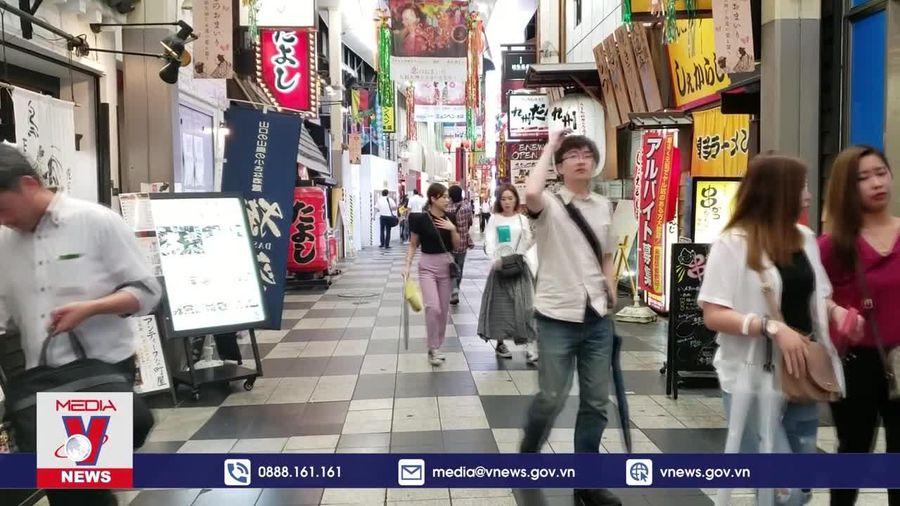 Nhật Bản khởi động chương trình kích cầu mới