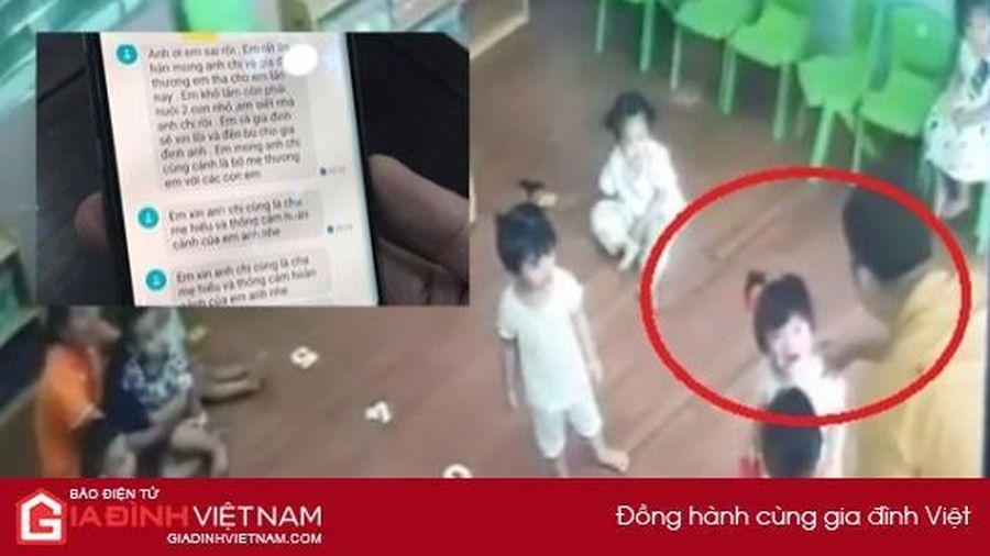Phụ huynh đánh cháu bé tại trường mầm non: 'Mong gia đình tha cho em lần này'