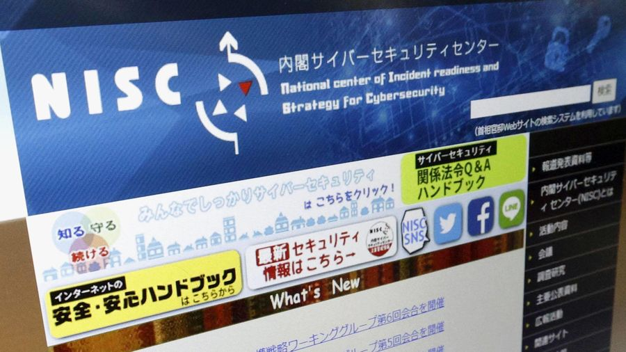 Dự án vaccine COVID-19 của Nhật Bản nghi bị tin tặc Trung Quốc tấn công