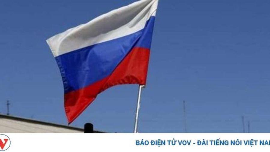 Mỹ sẵn sàng đàm phán 'ngay lập tức' với Nga về gia hạn thỏa thuận START-3