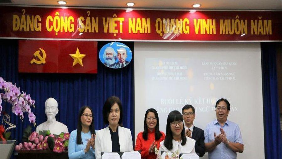 TP.HCM mở lớp tiếng Hàn miễn phí cho hướng dẫn viên