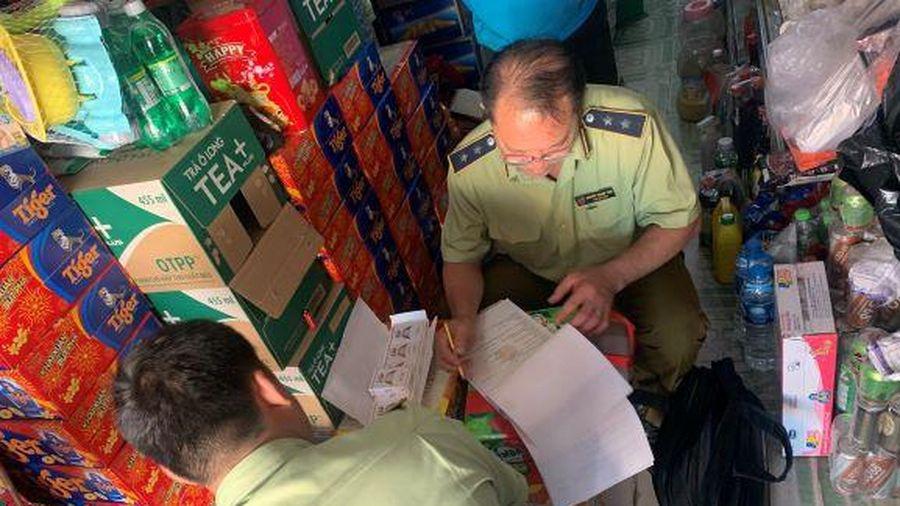 Bị phạt 2 triệu đồng vì bày bán 6 gói thuốc lá lậu