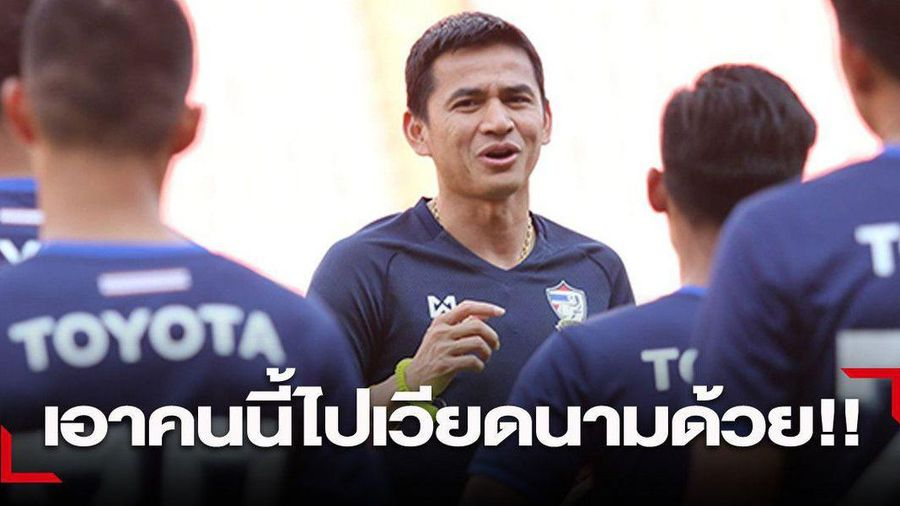 HLV Kiatisak đưa cầu thủ Thái sang HAGL tranh vô địch V-League