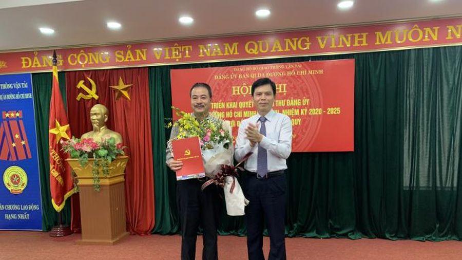 Ban QLDA đường Hồ Chí Minh có tân Bí thư Đảng ủy